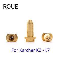 <b>ROUE Brass Adapter Nozzle</b> Karcher Gun Nozzle replacement ...