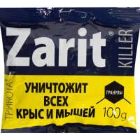 <b>Средства</b> от мышей и <b>крыс</b> в Иркутске – купите в интернет ...