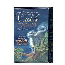 Buy china tarot and get free shipping on AliExpress.com