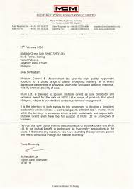 sample reply inquiry business letter fustana te gjate elegant grant writing letter sample grant letter templates format letter