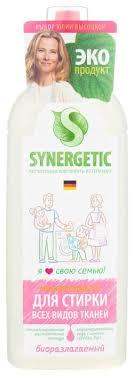 <b>Гель для стирки Synergetic</b> универсальный — купить по выгодной ...