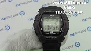 Обзор. <b>Мужские</b> наручные <b>часы Casio HDD</b>-<b>600</b>-<b>1A</b> - YouTube