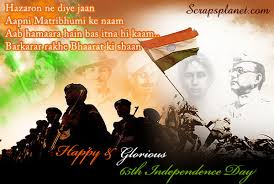 independence-day-quotes-3.jpg