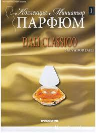 """Парфюм №1 - """"Dali Classico"""" от <b>Salvador Dali</b> • Форум о ..."""