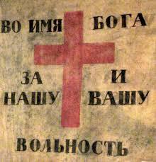 Сильнее всех Украину поддерживают поляки, - опрос - Цензор.НЕТ 5181
