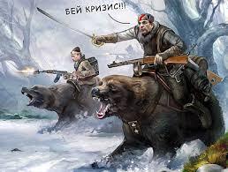 Ρωσική αρκούδα: Μιά κότα με λειρί που νιαουρίζει υπέροχα.