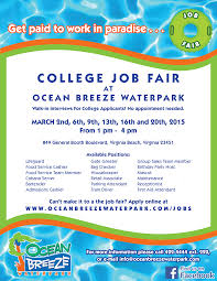 college job fair ocean breeze waterpark ocean breeze seeks to employ hundreds of talented outgoing responsible individuals each season we offer the opportunity to work and learn in an exciting