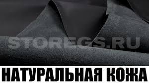 Товары STOREGS.RU – 78 товаров | ВКонтакте