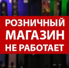 Велосипеды: купить велосипед в Москве | Цены велосипедов в ...