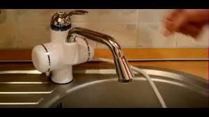 <b>Кран мгновенного нагрева воды</b> - YouTube