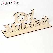 <b>1Set Eid Mubarak</b> Ramadan Decoration Wooden Home Party ...
