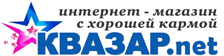 Утюги купить в ДНР, Донецк, Докучаевск, Макеевка, Еленовка ...