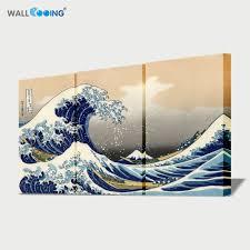 Free Shipping Japan <b>painting 3</b> image <b>panels canvas painting</b> The ...