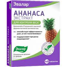 <b>Экстракт ананаса</b>, <b>Эвалар</b>, <b>40</b> таблеток- купить, цена ...
