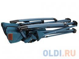 <b>Кресло Camping World Dreamer</b> Chair blue (4,8 кг, чехол, мягкое ...