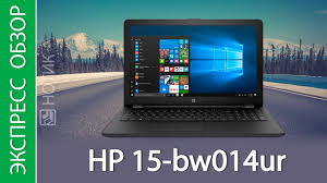Экспресс-обзор <b>ноутбука HP 15</b>-bw014ur - YouTube