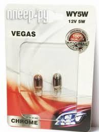 <b>Лампа AVS Vegas</b> Chrome WY5W W2.1x9.5d 12V Yellow (2 штуки)