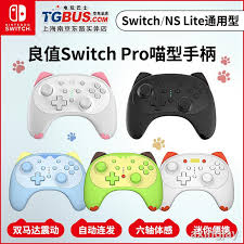 Tm Ns Switch Pro 4 Controller Vibration Absorbing For Nintendo ...