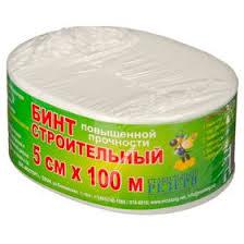 <b>Бинт строительный</b>, повышенной прочности, <b>50 мм</b> х 100м. (шт ...