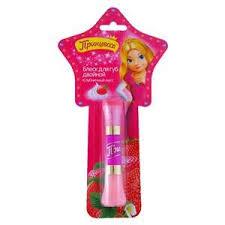 <b>Блеск</b> детский для губ «Принцесса» - Двойной, Клубничный <b>мусс</b> ...