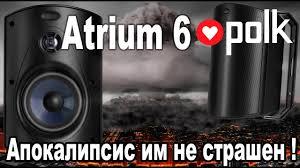 <b>Всепогодная акустика Polk Audio</b> Atrium 6 - Обзор - YouTube