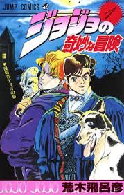 <b>JoJo's Bizarre</b> Adventure - Wikipedia