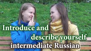 russian how to introduce and describe yourself practice  russian how to introduce and describe yourself practice 108210721082 1087108810771076108910901072107410801090110010891103 10871086 108810911089108910821080