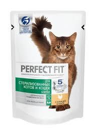 <b>Perfect Fit Sterile</b> / <b>Паучи Перфект Фит</b> для Стерилизованных ...
