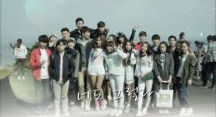 Image result for cast school 2015