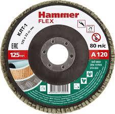 <b>Круг лепестковый</b> торцевой Hammer Flex 213-022, <b>Р120</b>, <b>125 х 22</b> ...