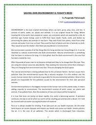 our responsibility towards environment essays environmental science essay questions  essay topics
