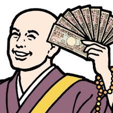 money hardcore zen fanmonk