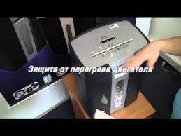 <b>NEW UNITED ST</b> 12C шредер в OFFICE-WORLD.RU - YouTube