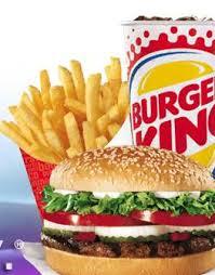 تفاحـهـ burgerking01.jpg