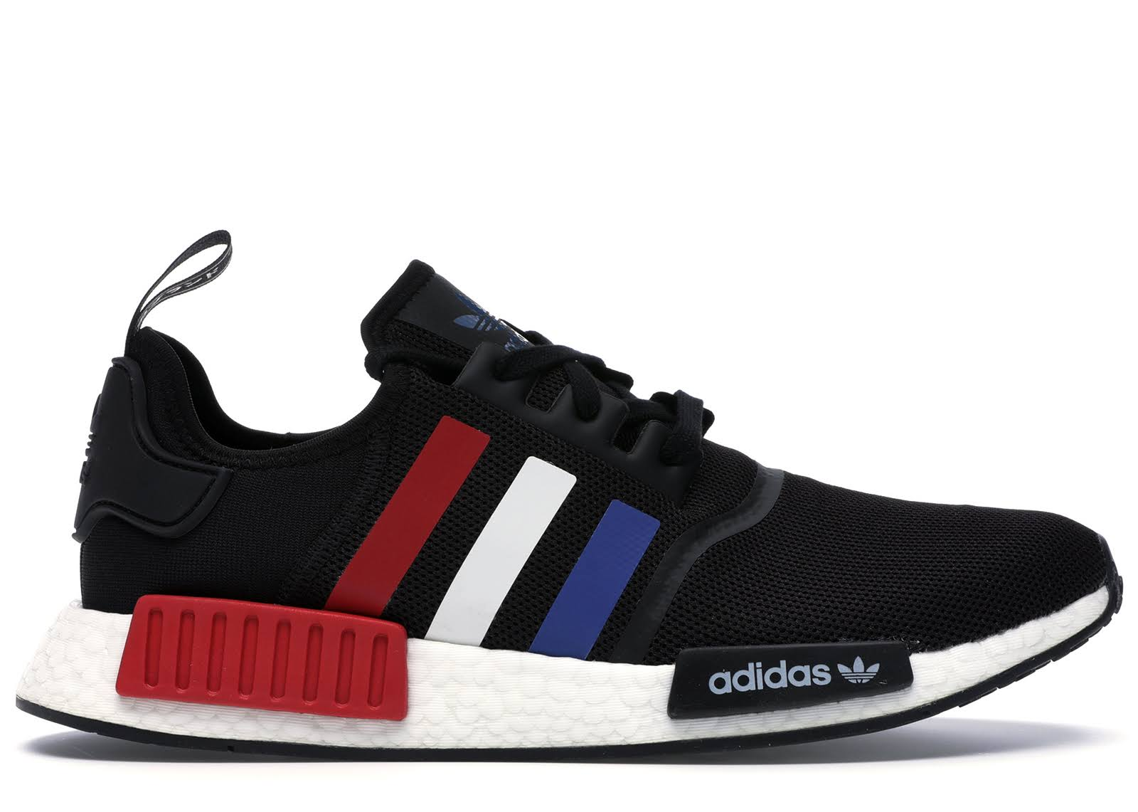 Adidas NMD R1 Color Shoes - Size 8.5