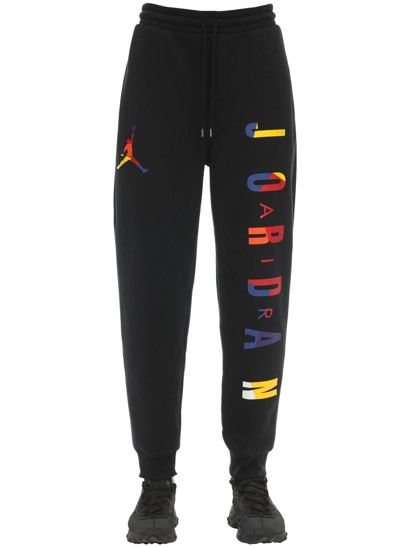 Air Jordan Dna Hbr Active Mens Jumpman Pants Av0048-010 Black- Size Xl  I0AhqL3